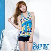 【夏之戀SUMMERLOVE】向陽風情長版二件式泳衣(S16709)