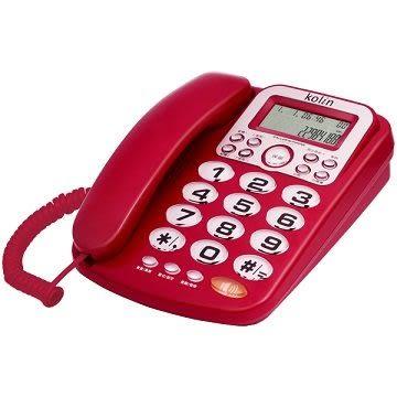 【中彰投電器】KOLIN歌林(來電顯示型)有線電話機,KTP-WDP01【全館刷卡分期+免運費】