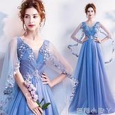 女王氣場 藍色長袖晚宴年會舞臺演出走秀主持人婚紗禮服批發1857 NMS蘿莉新品