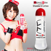 潤滑愛情配方 vivi情趣 潤滑液 情趣商品 情趣商品 日本MEN'S MAX Gel Lotion中高粘度潤滑液 360ml 紅