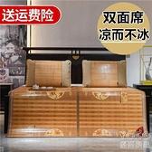 涼席 涼席碳化竹席1.8床涼席子1.5米夏季可折疊竹席涼席0.9m 快速出貨