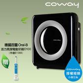 【加碼送】Coway 旗艦環禦型空氣清淨機 AP-1512HH (14-18坪) 加贈Oral-B電動牙刷