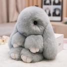 獺兔毛小兔子裝死兔掛件懶兔可愛萌萌兔書包真毛絨兔包包掛飾