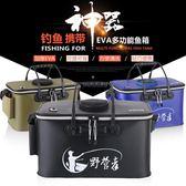 加厚EVA釣魚桶特價裝魚桶活魚桶釣魚箱水桶魚護桶釣箱 智聯igo