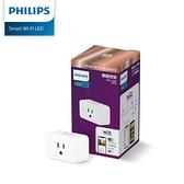 【燈王的店】PHILIPS 飛利浦 Smart Wi-Fi WiZ 智慧照明 智慧插座 PW005