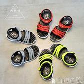女童運動涼鞋 童鞋男童涼鞋中大童寶寶運動女童沙灘鞋毛毛蟲 寶貝計畫