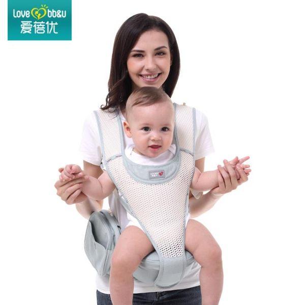 嬰兒背帶嬰兒背帶多功能四季通用單坐腰凳夏季透氣網寶寶 貝芙莉