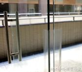 地彈門 玻璃門 防夾手門縫保護條 門縫防夾手保護條 玻璃門防夾手 美芭