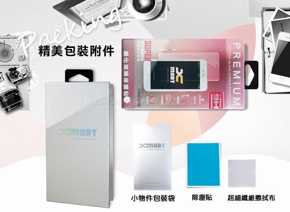 XM SONY Xpreia XA1 Plus 滿版三倍強化鋼化玻璃貼-粉色