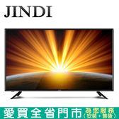 JINDI金帝43型HD低藍光多媒體數位液晶顯示器_含視訊盒DET-43VT10含配送到府+標準安裝【愛買】