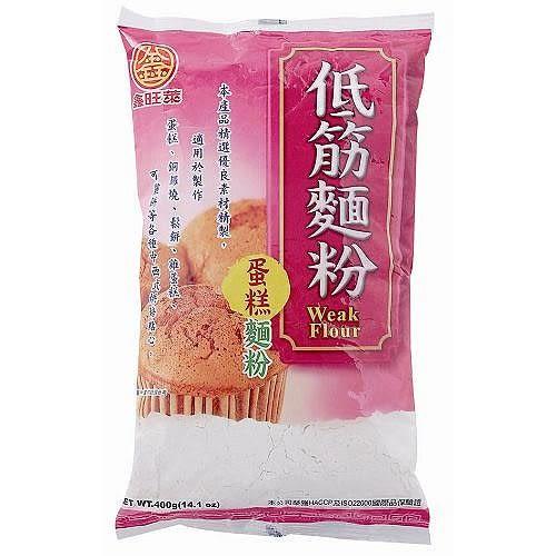 鑫旺萊低筋麵粉400g【愛買】