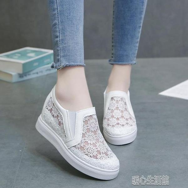 增高鞋網鞋女鞋子休閒小白鞋春季內增高一腳蹬鏤空透氣網面夏鞋 快速出貨