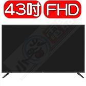 Haier海爾【LE43K6500】43吋液晶顯示器+視訊盒