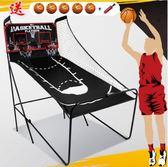 自動計分室內電子投籃機 兒童單人雙人成人籃球架 投籃遊戲XW 全館免運