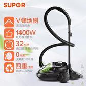 吸塵器家用掌上型靜音強力除蟎大功率小型迷你臥式吸塵機 NMS220v陽光好物