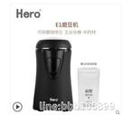 研磨器 Hero磨豆機電動咖啡豆研磨機 家用小型粉碎機 不銹鋼咖啡機磨粉機 星河光年