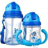 小孩水瓶帶手柄吸管杯防摔防漏水寶寶學飲杯        SQ5567『樂愛居家館』