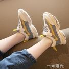 女童運動鞋2020年新款春秋季兒童鞋子秋冬款百搭寶寶男童鞋老爹鞋  一米陽光