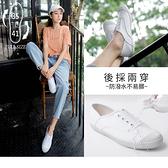 《SD0263》台灣製造.防潑水帆布兩穿半拖鞋小白鞋 OrangeBear