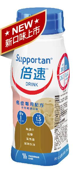 倍速癌症專用配方 卡布奇諾口味200ml*24瓶/箱