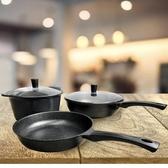 【南紡購物中心】【御膳坊】韓國原裝黃金不沾鍋組
