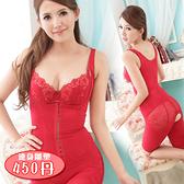 塑身衣 優雅舒適U型連身雕塑衣 S-XXL(紅色)-伊黛爾