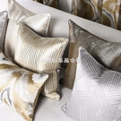 輕奢樣板間客廳抱枕現代沙發靠墊靠枕套不含芯床頭靠背枕腰枕 【快速出貨】