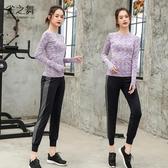 瑜伽服女健身房跑步運動套裝新款網紅初學者專業長袖速干衣健身服