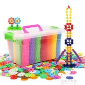 雪花片大號兒童積木塑料玩具1-2-3-6周歲益智男女孩寶寶拼裝拼插  朵拉朵衣櫥