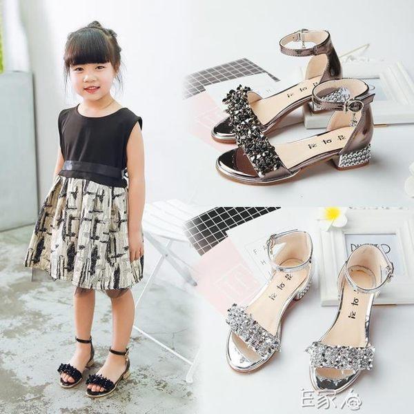 涼鞋高跟小女孩中大童公主鞋兒童涼鞋/E家人