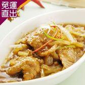 五星御廚養身宴 任-日式照燒薑汁豬肉1份【免運直出】