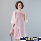 大碼女裝 2021新款假兩件7分袖麂皮絨粉色木耳領寬鬆a字女裙 短袖洋裝 8號店