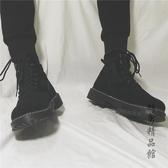 馬丁靴男增高黑色中筒休閒靴子韓版復古皮靴高筒工裝英倫潮流男鞋 酷男精品館