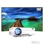 投影機 家用投影儀4K高清1080P智慧WiFi手機投影機辦公商務教學3D家庭影院新款 榮耀3c