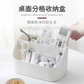 【IDEA】純漾桌面雜物瓶罐分隔收納盒/化妝品收納珊瑚粉