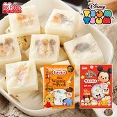 日本 IRIS 迪士尼 Disney 烤 麻糬 燒烤 鍋物 米奇 TSUM 小熊維尼 【庫奇小舖】