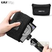 相機套 UURig索尼黑卡相機包RX100M6 M7 M5A M4 M3 RX100IV RX100V/III內膽包-快速出貨
