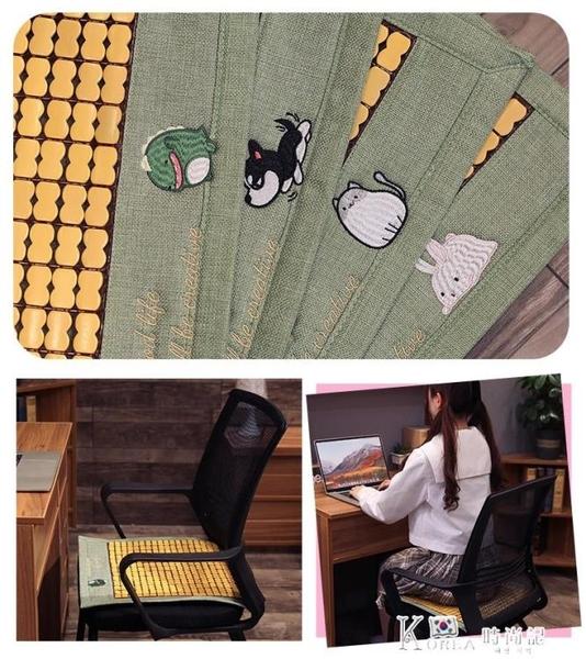 夏季涼席椅墊夏天辦公室透氣椅子坐墊學生涼墊墊凳子座墊冰絲竹墊