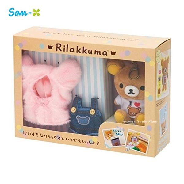 日本限定 拉拉熊 吊飾玩偶 衣物套件裝飾組