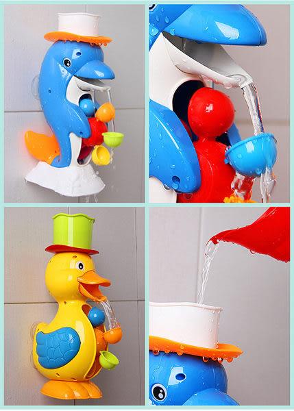 *粉粉寶貝玩具*小海豚洗澡玩具 玩具浴室玩具 噴水玩具 ~超有趣~讓寶寶更喜愛洗澡~