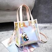 手提包包包女春夏新款潮透明女包斜挎果凍包鐳射小ck手提包ins超火 可然精品