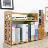楠竹書架簡易桌上學生置物架實木現代辦公桌整理收納架創意小書架WY
