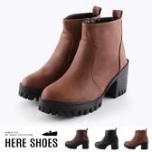[Here Shoes]靴子-前2.5 後10cm MIT台灣製 皮質鞋面 中性百搭筒高8CM 側拉鍊短靴-KW3188