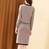 百搭毛衣女套裝裙兩件套秋冬氣質減齡顯瘦針織套裝女連身裙潮 交換禮物