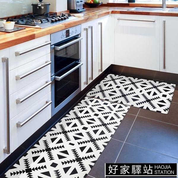 真彩 北歐廚房地墊長條防油防水墊子ins家用地毯防滑門墊可擦洗