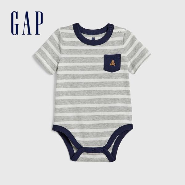 Gap 男嬰 清爽條紋短袖包屁衣 576906-淺麻灰