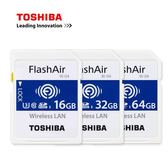 Toshiba 32GB FlashAir SDHC/SDXC存儲卡(W-04)WIFI 無線傳輸記憶卡