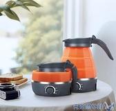 可折疊水壺便攜式燒水壺小型壓縮硅膠旅行用德國旅游電加熱煮水壺 快速出貨