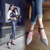 春季新款時尚銀黑金色粗跟尖頭高跟鞋舒適淺口中跟大尺碼女單鞋 【快速出貨】