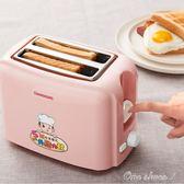 烤面包機多士爐全自動家用迷你早餐土吐司2片   220V YJT 阿宅便利店